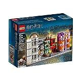 Lego 40289 Harry Potter - Winkelgasse - Diagon Alley